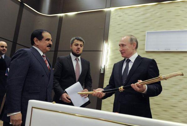 Putin-Bahreyn Kralı İle Görüştü