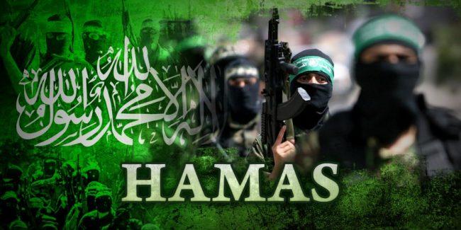 Hamas'tan Sert Tepki