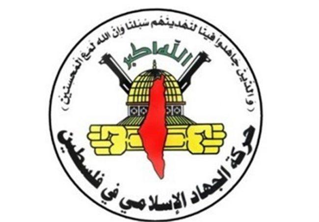 İslami Cihad: Kudüs Ümmetin Başkentidir