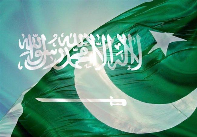 Suudiler, Yemen Bataklığına Pakistan'ı da Çekme Peşinde